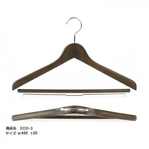 ホテル・旅館用/屈折中型ハンガー/ECO-3/(10本1セット)ダークブラウン