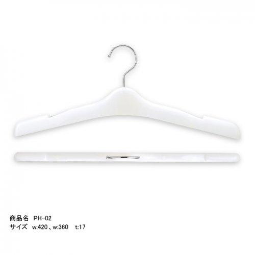 シャツ用プラスチックハンガー/PH-02(10本1セット)
