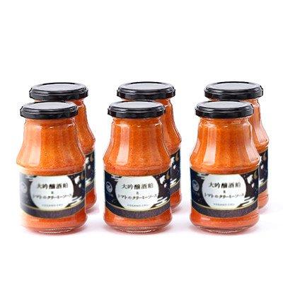 【与謝野モダン】大吟醸酒粕とトマトのクリーミーソース