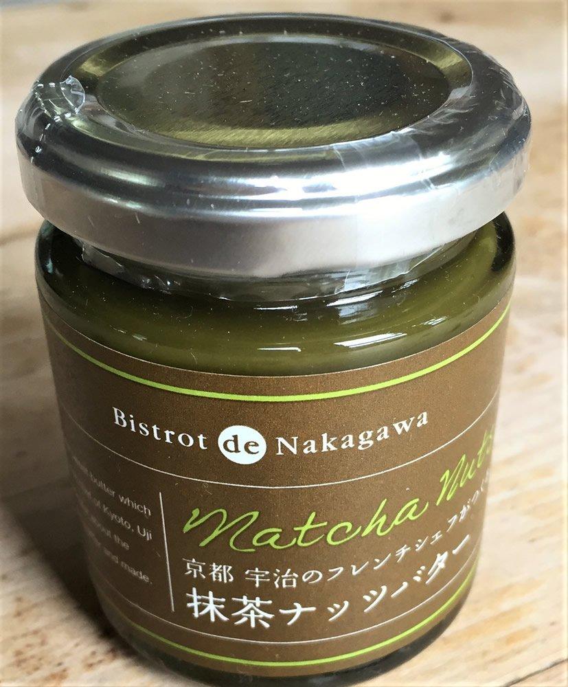 【ビストロdeナカガワ】宇治抹茶ナッツバター