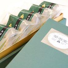 【茶游堂】抹茶チーズケーキ・5個入り(化粧箱入り)