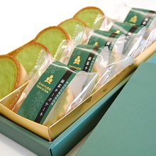 【茶游堂】抹茶チーズケーキ・10個入り(化粧箱入り)