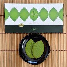【茶游堂】抹茶サブレ【茶ぶれ】(化粧箱入り)