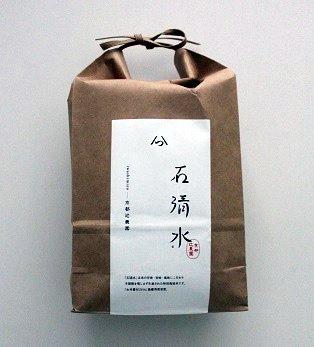 【京都辻農園】食味鑑定米「石清水」1...