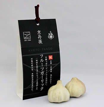 【京都丹後産黒にんにく100%】京丹後フルーツガーリック「上撰」・S玉2個入り(化粧袋入り)