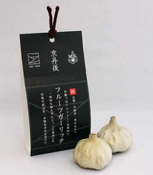 【京都丹後産黒にんにく100%】京丹後フルーツガーリック「上撰」・M玉2個入り(化粧袋入り)