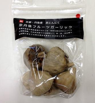 【京都丹後産黒にんにく100%】京丹後フルーツガーリック「訳あり」・220g入り