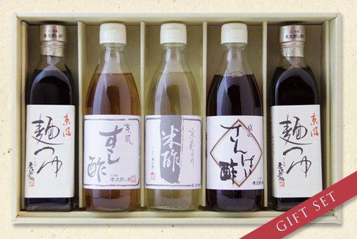 【孝太郎の酢】涼味セットB(化粧箱入り)