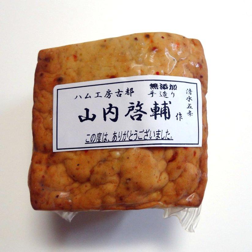 【ハム工房・古都】フライッシュケーゼ(無添加)