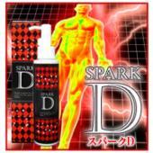 陰茎増大サプリメントと併用するとより効果的?あと少し陰茎をアップさせたい【Spark-D】(スパーク ディ)