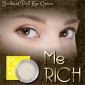 たった5秒ではれぼったい一重もパッチリ二重の目に【Me RICH】(メリッチ アイクリーム プロ)