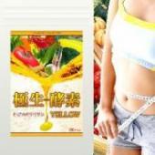 野菜酵素+金時生姜と沖縄産ウコンでポッコも野菜不足もスッキリ【極生−酵素エンザイムシステム YELLOW】