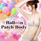 【バストアップ】Ballon Patch Body-バルーンパッチボディ