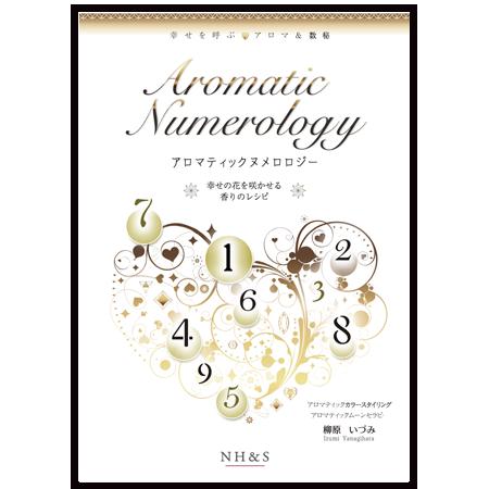 book_sample