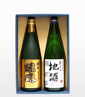 煌琳・岩手の地酒 720mlセット