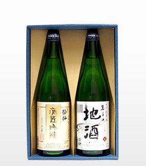 酒匠吟醸・岩手の地酒 720mlセット