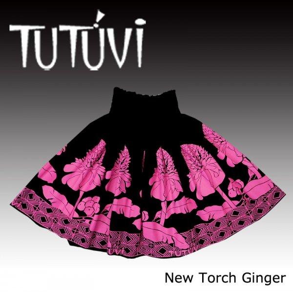 TUTUVIパウ(柄:ニュートーチジンジャー/色:ブラック・ピンク)【画像2】