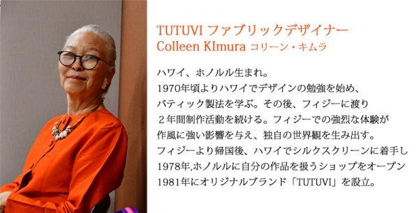 TUTUVIパウ(柄:ニュートーチジンジャー/色:ブラック・ピンク)【画像9】