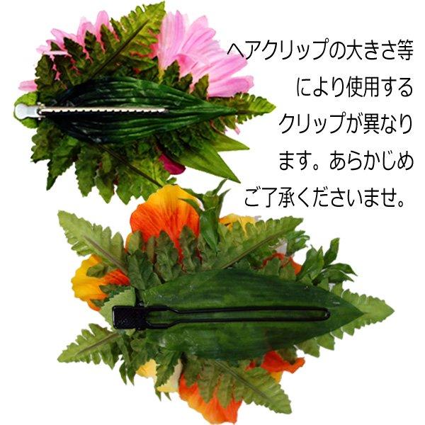 アレンジ ヘアクリップ No.1088【画像3】