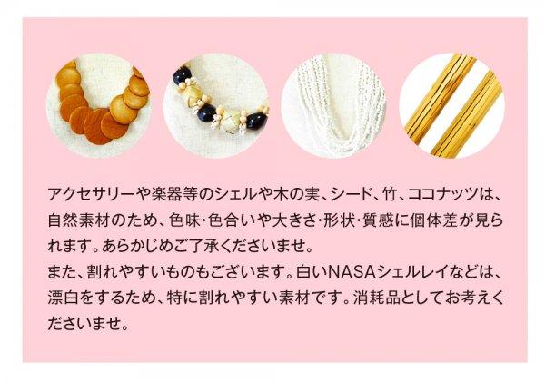 カラーククイナッツチョーカー ベビーピンク【画像3】