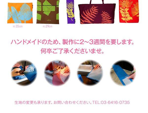 オーダートートバックSTP  巾着付き TUTUVI トーチジンジャー (色/タン・ピンク)【画像11】