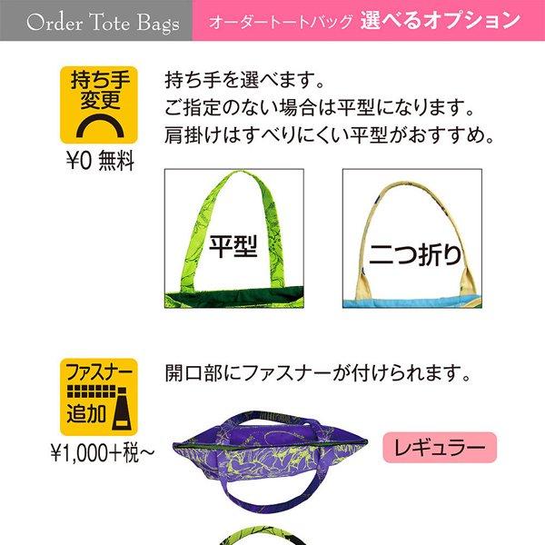 オーダートートバックSTP  巾着付き TUTUVI トーチジンジャー (色/タン・ピンク)【画像6】