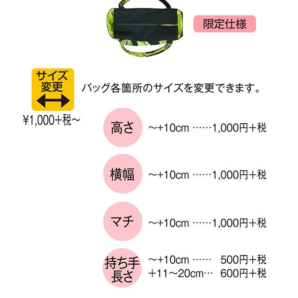 オーダートートバックSTP  オープン型 TUTUVI トーチジンジャー (色/タン・ピンク)【画像6】
