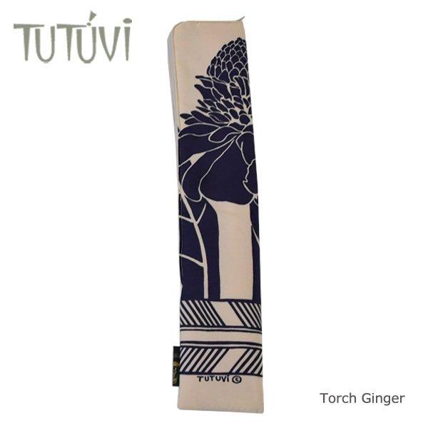 プイリケース TUTUVI トーチジンジャー タン ネイビー【画像2】
