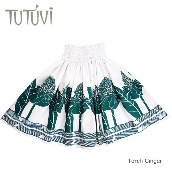 TUTUVIパウ(柄:トーチジンジャー/色:ホワイト・ティールグリーン)【画像3】