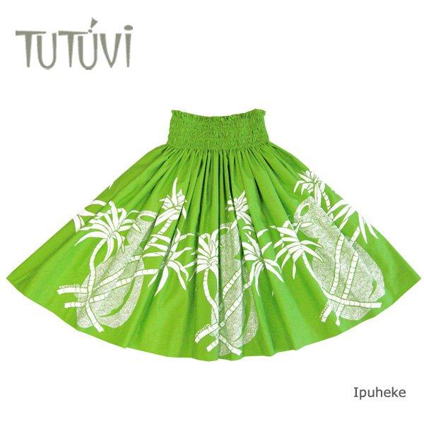 TUTUVIパウ(柄:イプヘケ/色:グリーン・ホワイト)【画像3】