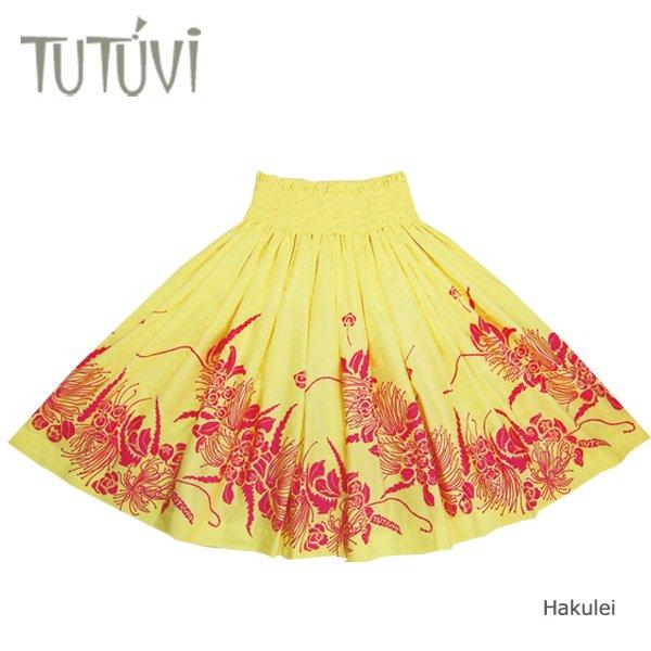 TUTUVIパウ お仕立て上がり現品 丈70cm (柄:ハクレイ/色:サンビーム・ピンク)【画像3】