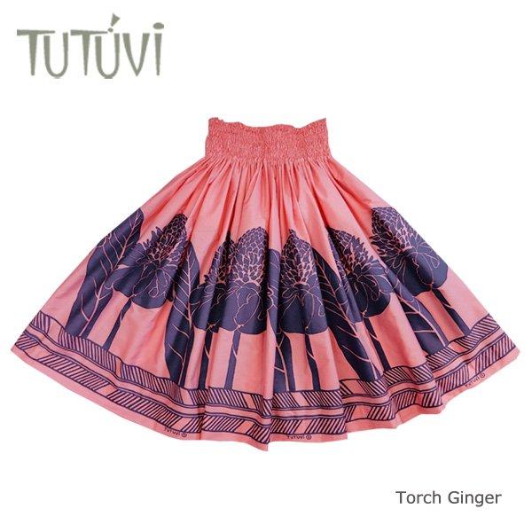 TUTUVIパウ(柄:トーチジンジャー/色:コーラルピンク・ネイビー)【画像3】