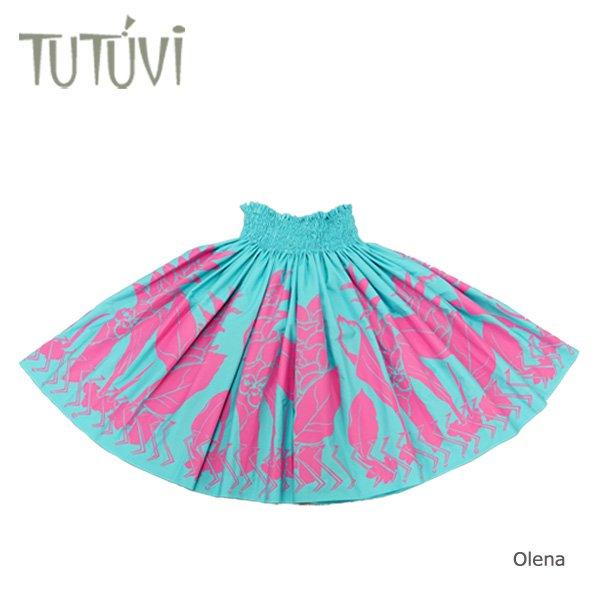 TUTUVIパウ(柄:オレナ/色:オーシャン・ピンク)【画像3】