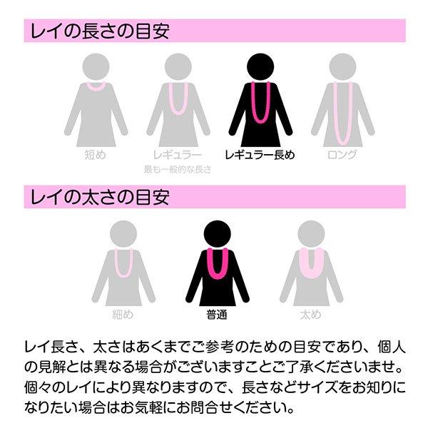 アロハプルメリアシングルレイ ピンク【画像3】