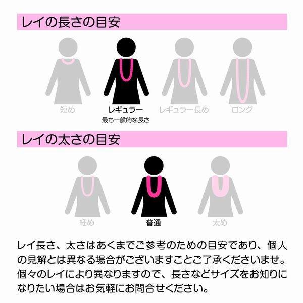アロハプルメリアシングルレイ+ヘッドバンドセット 白黄【画像6】