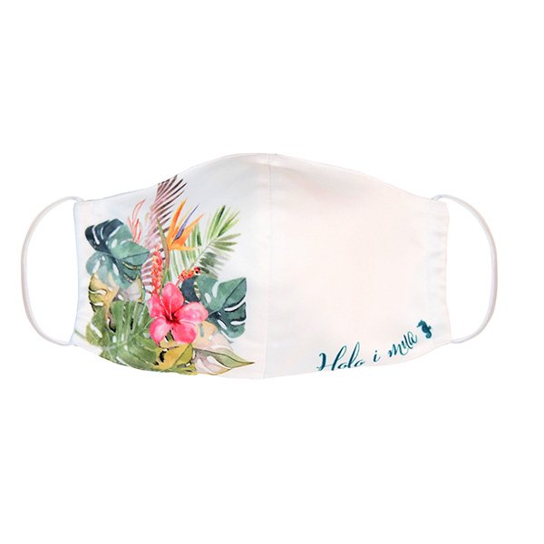 マスク 布製 送料無料 トロピカルガーデン ホワイト
