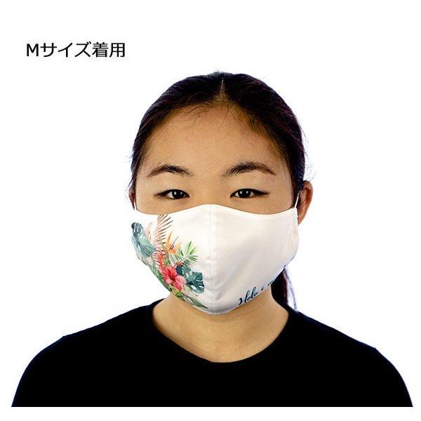 マスク 布製 送料無料 トロピカルガーデン ホワイト 【画像13】