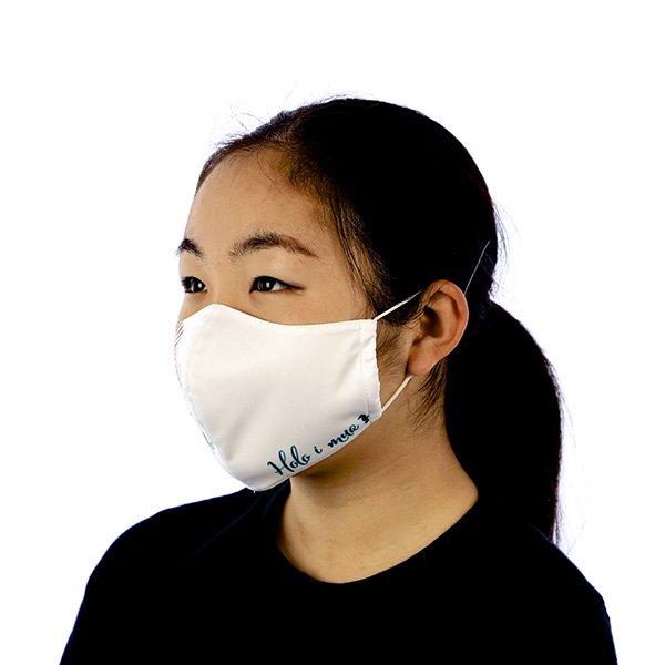 マスク 布製 送料無料 トロピカルガーデン ホワイト 【画像7】