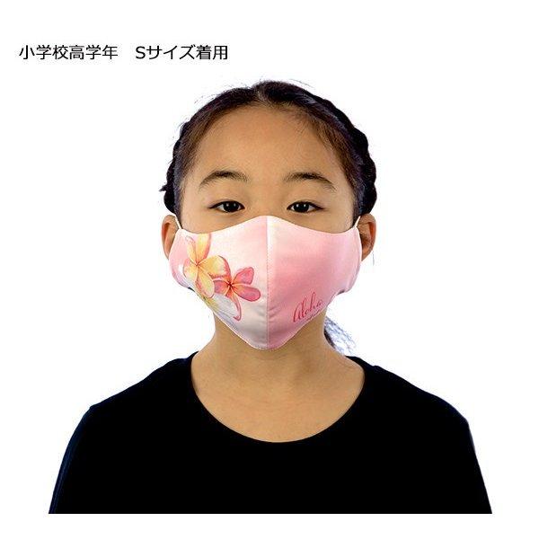 マスク 布製 送料無料 モンステラ ライトグリーン【画像11】