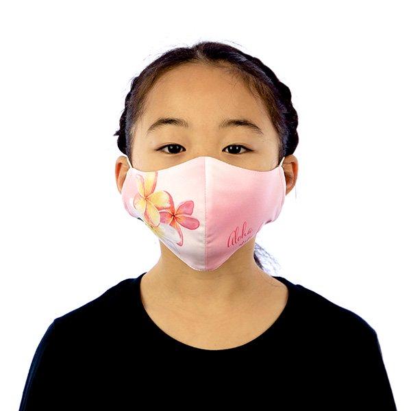 マスク 布製 送料無料 プルメリア ピンク【画像5】