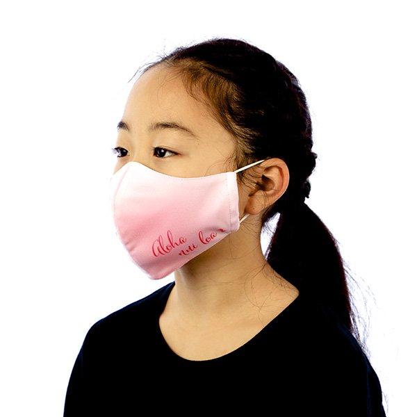 マスク 布製 送料無料 プルメリア ピンク【画像7】