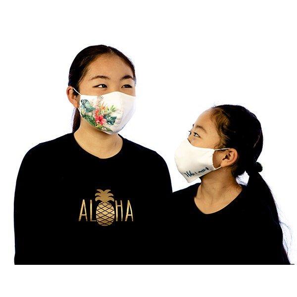 マスク 布製 送料無料 レースプリント ラベンダー【画像14】