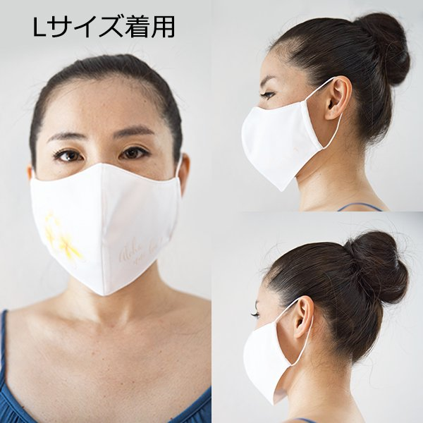 マスク 布製 送料無料 レースプリント ラベンダー【画像10】