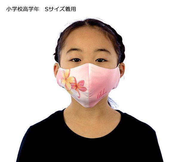 マスク 布製 送料無料 レースプリント サーモンピンク【画像11】