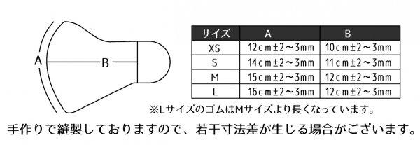 マスク 布製 送料無料 イエロープルメリア 白【画像5】