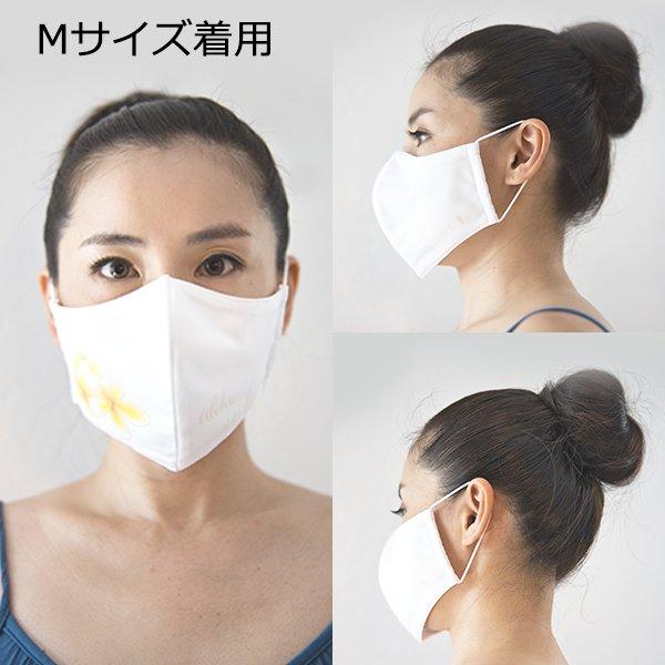 マスク 布製 送料無料 イエロープルメリア 白【画像7】