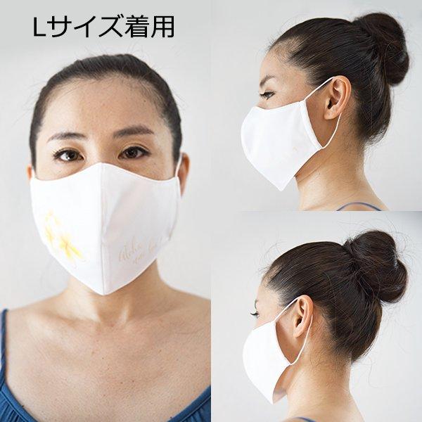 マスク 布製 送料無料 イエロープルメリア 白【画像8】