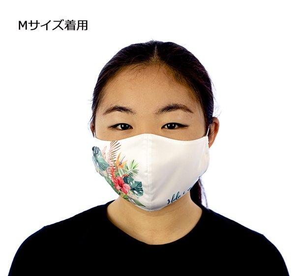 マスク 布製 送料無料 イエロープルメリア 白【画像10】