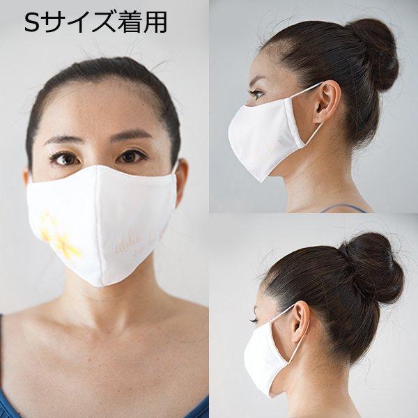 マスク 布製 送料無料 レースプリント ライトグレー  【画像7】
