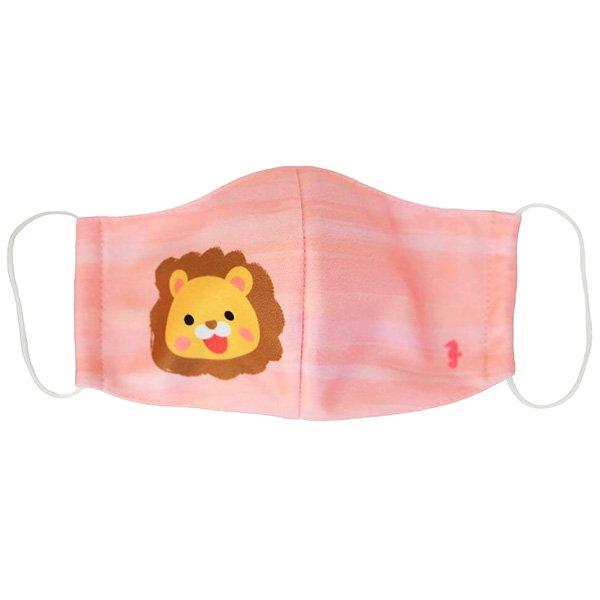 子供マスク 布製 送料無料 ライオン ピンク